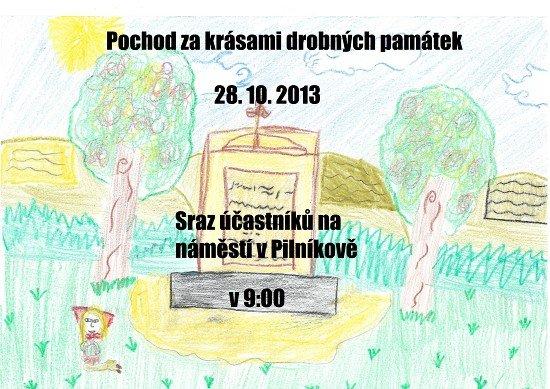 pam_pil-13
